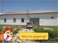 Продается дом в Нукусе